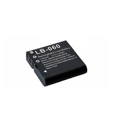 Ricoh LB-060 - Batería, diseñada para XG1
