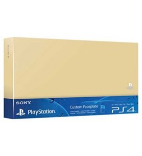 Sony Ps4 Cover - Carcasa, diseñada para Playstation 4, color Dorado