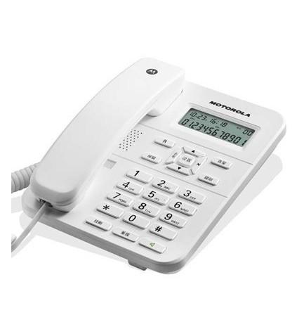 Motorola CT202 - Teléfono sobremesa, color Blanco
